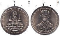 Изображение Монеты Таиланд 1 бат 1996 Медно-никель XF 50-летие правления Р