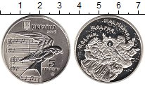 Изображение Мелочь Украина 5 гривен 2016 Медно-никель UNC
