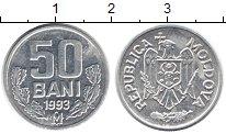 Изображение Мелочь Молдавия 50 бани 1993 Алюминий VF М