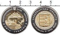 Изображение Мелочь Україна 5 гривен 2016 Биметалл Proof