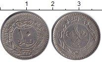 Изображение Монеты Турция 10 пар 1327 Медно-никель XF