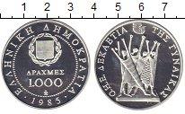 Изображение Монеты Греция 1000 драхм 1985 Серебро Proof Десятилетие женщины
