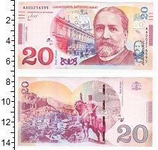 Изображение Боны Грузия 20 лари 0  UNC Банкнота. Илья Чавча