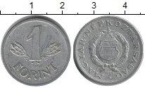 Изображение Дешевые монеты Венгрия 1 форинт 1980 Алюминий VF