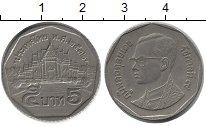 Изображение Дешевые монеты Таиланд 5 бат 2002 Медно-никель XF