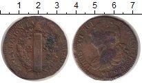 Изображение Монеты Франция 2 соля 1792 Медь XF- Первая республика (В