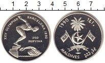 Изображение Монеты Мальдивы 250 руфий 1990 Серебро Proof Олимпийсие игры в Ба