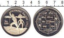 Изображение Монеты Непал 500 рупий 1993 Серебро Proof