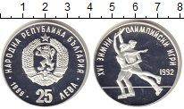 Изображение Монеты Болгария 25 лев 1989 Серебро Proof Олимпийсие игры в Ал