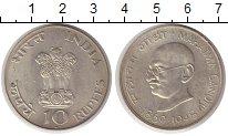 Изображение Монеты Индия 10 рупий 1969 Серебро UNC-