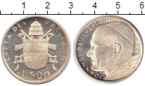 Изображение Монеты Ватикан 500 лир 1979 Серебро UNC-