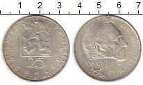 Изображение Монеты Чехословакия 25 крон 1969 Серебро XF- 100 лет со дня смерт