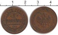 Изображение Монеты 1894 – 1917 Николай II 1 копейка 1913 Медь XF С.П.Б. Николай II Ал