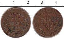 Изображение Монеты 1894 – 1917 Николай II 1 копейка 1912 Медь VF С.П.Б. Николай II Ал