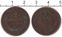 Изображение Монеты 1894 – 1917 Николай II 2 копейки 1908 Медь VF