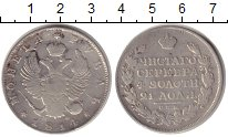 Изображение Монеты 1801 – 1825 Александр I 1 рубль 1814 Серебро XF СПБ МФ