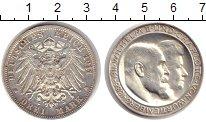 Изображение Монеты Вюртемберг 3 марки 1911 Серебро UNC-