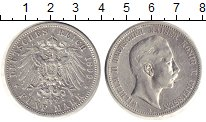 Изображение Монеты Пруссия 5 марок 1899 Серебро VF Вильгельм II