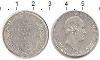 Изображение Монеты Германия Саксония 1/3 талера 1854 Серебро XF-
