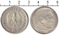 Изображение Монеты Третий Рейх 5 марок 1935 Серебро VF F