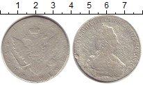 Изображение Монеты 1762 – 1796 Екатерина II 1 рубль 0 Серебро VF