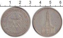 Изображение Монеты Третий Рейх 5 марок 1935 Серебро VF A