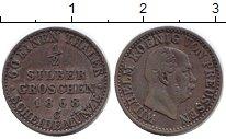 Изображение Монеты Пруссия 1/2 гроша 1868 Серебро VF С