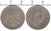 Изображение Монеты Пруссия 1/6 талера 1862 Серебро UNC-