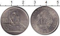 Изображение Монеты Румыния 50 бани 1956 Медно-никель UNC-