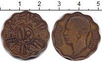 Изображение Монеты Ирак 10 филс 1938 Медь XF-