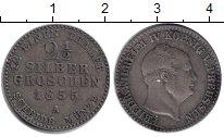 Изображение Монеты Пруссия 2 1/2 гроша 1855 Серебро VF А
