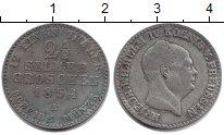 Изображение Монеты Пруссия 2 1/2 гроша 1854 Серебро VF А