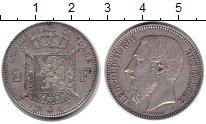 Изображение Монеты Бельгия 2 франка 1867 Серебро XF