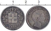 Изображение Монеты Греция 1/2 драхмы 1833 Серебро VF