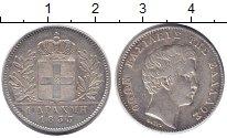 Изображение Монеты Греция 1 драхма 1833 Серебро XF