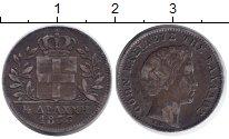 Изображение Монеты Греция 1/2 драхмы 1833 Серебро XF-