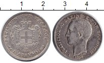Изображение Монеты Греция 1 драхма 1868 Серебро XF