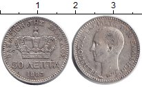 Изображение Монеты Греция 50 лепт 1883 Серебро XF