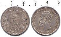 Изображение Монеты Норвегия 1 крона 1897 Серебро UNC-