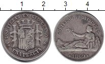 Изображение Монеты Испания 1 песета 1869 Серебро VF