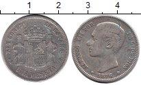 Изображение Монеты Испания 1 песета 1876 Серебро VF