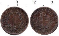 Изображение Монеты Швейцария 1 рапп 1879 Медь VF
