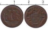 Изображение Монеты Швейцария 1 рапп 1853 Медь VF