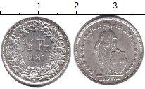 Изображение Монеты Швейцария 1/2 франка 1881 Серебро UNC- В