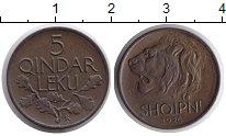 Изображение Монеты Албания 5 киндарка 1926 Медь UNC-