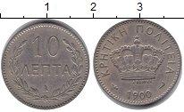 Изображение Монеты Крит 10 лепт 1900 Медно-никель XF