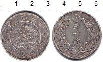 Изображение Монеты Япония 50 сен 1897 Серебро VF