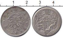 Изображение Монеты Китай Номинал ? 0
