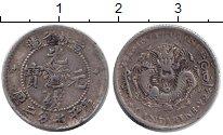 Изображение Монеты Кирин 10 центов 0 Серебро VF
