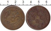 Изображение Монеты Китай 20 кеш 1903 Медь XF